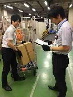 株式会社日本空港ロジテム