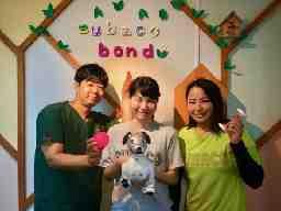 株式会社スバコ・ケア・エンジニアリング 児童デイサービスsubaco bond