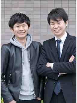 株式会社村田ソフトウェアサービス