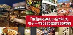 タイガー軒 仙台国分町店