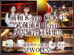 Bar K-sya