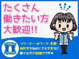 ローソン小樽堺町店