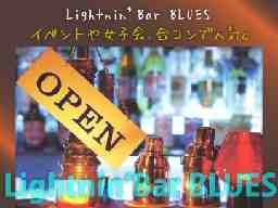 Lightnin'Bar BLUES