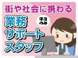 株式会社建設技術研究所 九州支社