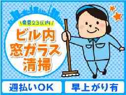 株式会社アーチテック 東京事業所