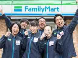 ファミリーマート JR大和小泉駅前店