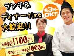 いきなりステーキ 神栖店