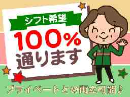 セブンイレブン旭川東6条店