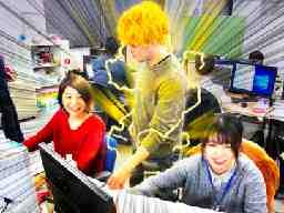 株式会社クロスゲームズ 福岡オフィス