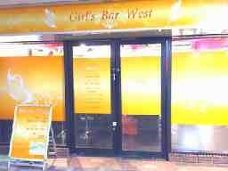 Bar West ウエスト