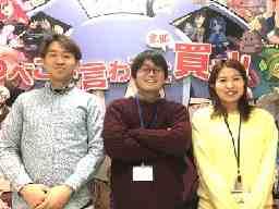 株式会社日本一ソフトウェア