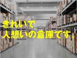 オー・オー・シー・エル・ロジスティクス・ジャパン株式会社