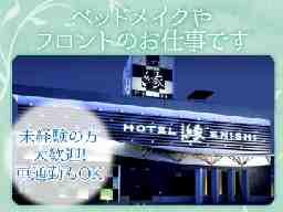 ホテル 縁