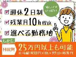 パーソルマーケティング株式会社 _m0m00