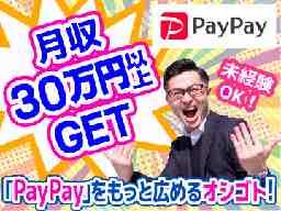 キャリアリンク株式会社PJF72600