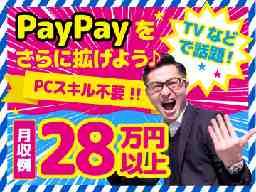 キャリアリンク株式会社PJF72680