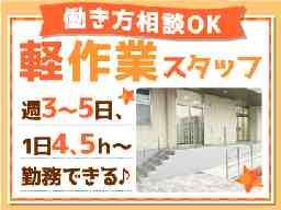 ミート物流株式会社 戸田物流センター