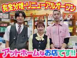 くいーぷ 東戸塚店
