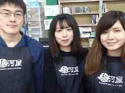 ブックマーケット室蘭弥生店Supported by駿河屋買取センター