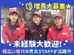 株式会社ネクステージ九州支店