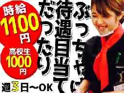 いきなりステーキ イオンモールいわき小名浜店