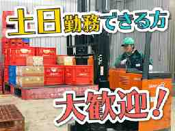 株式会社デイライン チルド事業部 埼玉物流センター