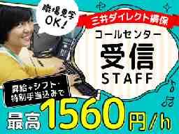りらいあコミュニケーションズ 株 0501003011