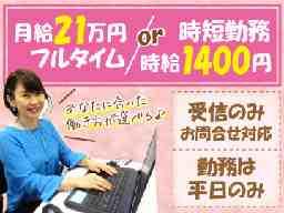 トランスコスモス株式会社 DCC西日本K190512