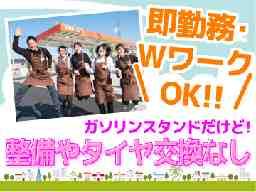 J-Quest 川島店 エネオス特約店