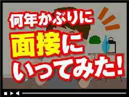シンテイ警備株式会社 熊谷支社A3200100121