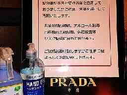 PRADA プラダ / Lidoisele リドアイル