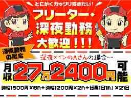 株式会社吉田石油店 1 厚木北SS 2 厚木インターSS