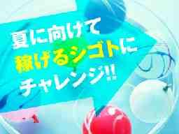 株式会社ヒト・コミュニケーションズ02oa1a200701k2