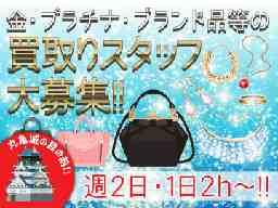 京極―買取りセンターアップ 丸亀城前店