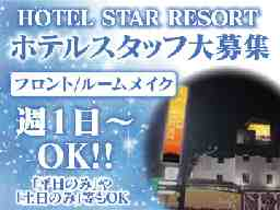 HOTEL STAR RESORT I