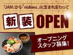 nishino.