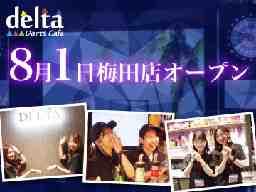 Darts Cafe DELTA