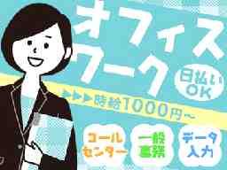 株式会社オープンループパートナーズ 宮崎支店pmi0124-01