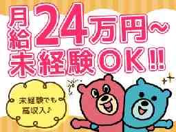 パーソルマーケティング株式会社 仙台営業所_m0m01