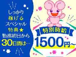株式会社吉田石油店 ルート17美女木SS