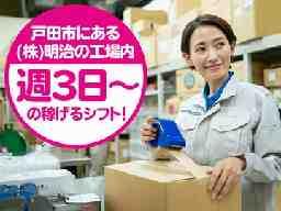 株式会社シンメイ 戸田営業所