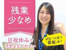 バーチャレクス九州株式会社/「13」