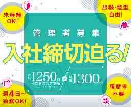 トランスコスモス株式会社 西日本課K200148