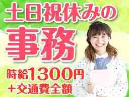 株式会社ヒト・コミュニケーションズ01vb100000031