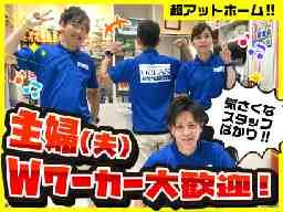 国峰興産株式会社 オーシャン上野原