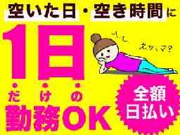 株式会社ログロール 太宰府支店