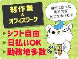 株式会社オープンループパートナーズ 新潟支店pnicp00