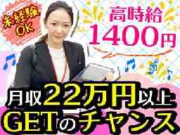 キャリアリンク株式会社PJF72745