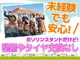 J-Quest 鶴ヶ島店