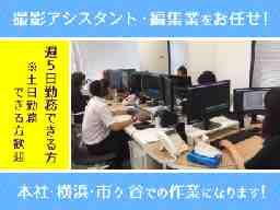 株式会社マザーズシステム・ジャパン